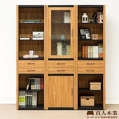 日本直人木業-NOUN柚木工業風165CM二個雙抽一個玻璃書櫃(165x38x197cm)