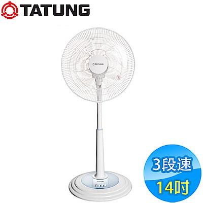 TATUNG大同 14吋 3段速機械式電風扇 TF-L14VF
