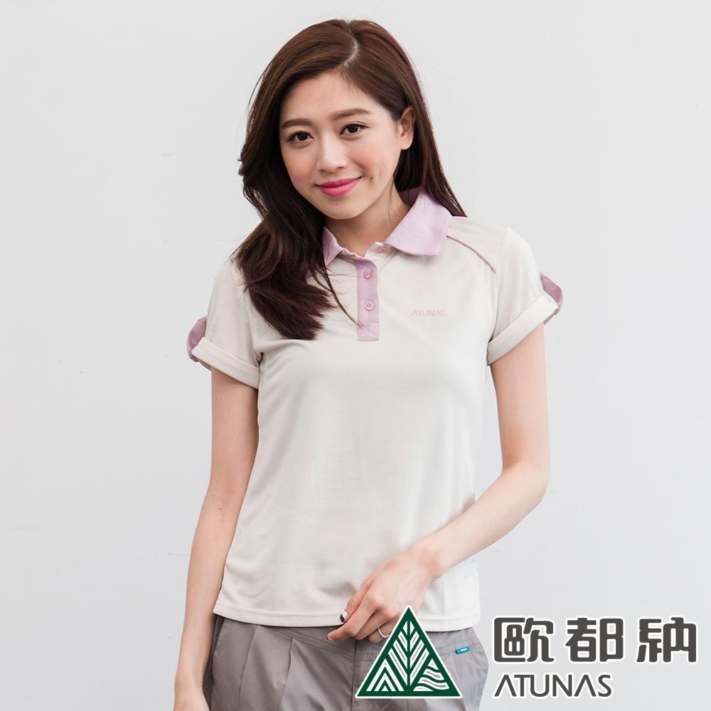 【ATUNAS歐都納】女款吸溼排汗短袖polo衫零碼出清A-P1117W米白/淺紫