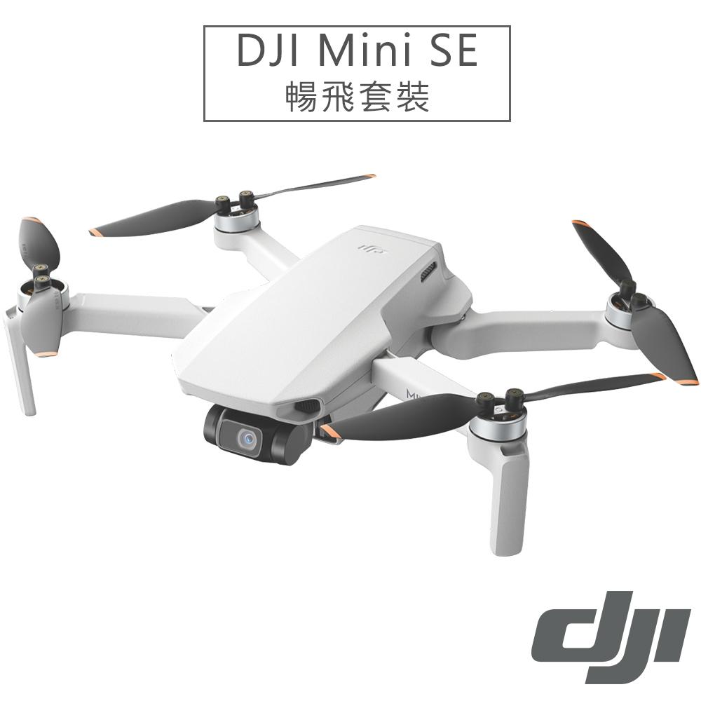 DJI Mini SE 輕型空拍機 暢飛套裝-公司貨