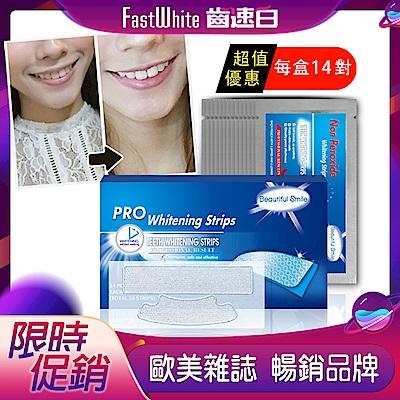 FastWhite齒速白 牙齒亮白貼片(14天份)Tooth Whitening Strips F0510