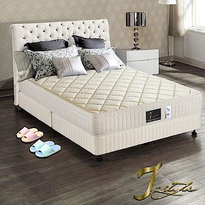 J-style婕絲黛 飯店款防蹣抗菌乳膠高支撐獨立筒床墊 單人加大3.5x6.2尺