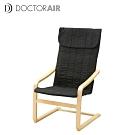 DOCTOR AIR RELAX CHAIR 二代舒適椅 RC-003 (公司貨)