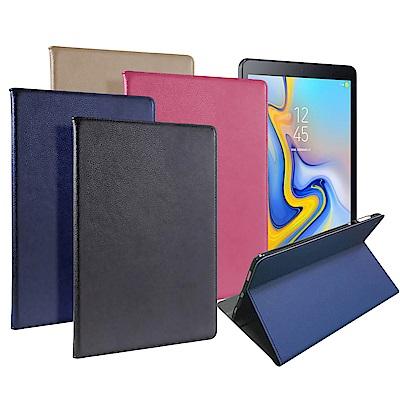 For 三星 Galaxy Tab A 10.5吋 T595/T590 品味皮革紋皮套