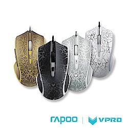 雷柏 RAPOO VPRO V20S全彩RGB電競光學遊戲滑鼠(烈焰系