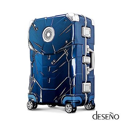 預購-Marvel 漫威年度限量復仇者20吋鋁框行李箱戰損版-寶石藍
