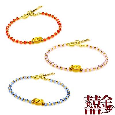 囍金 招財元寶 999千足黃金經典水晶手鍊(7色可選)