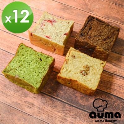 奧瑪烘焙 颶風吐司X12入 (抹茶紅豆、黑糖核桃、玫瑰蔓越莓、巧克力任選)