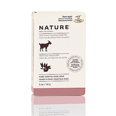 加拿大 Nature 頂級山羊奶滋養皂-乳油木果-141g/5oz