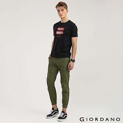 GIORDANO男裝腰鬆緊抽繩彈力棉束口褲(縮口褲)-50 葡萄葉綠