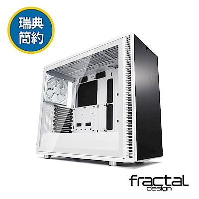 【Fractal Design】 Define S2 TG 極光白 鋼化玻璃透側電腦機殼