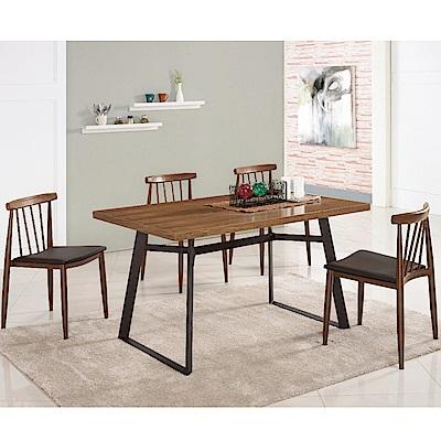 MUNA 提姆4.6尺餐桌(1桌4椅)伯頓灰色皮餐椅 140X85X74.5cm