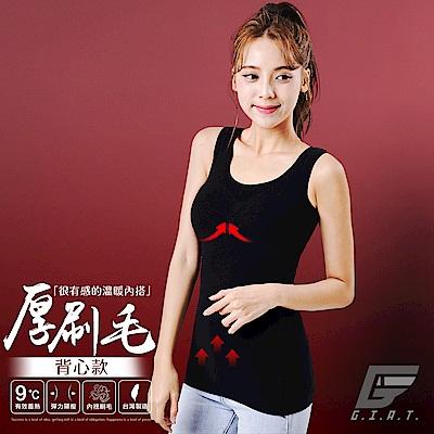 GIAT 200D厚刷毛塑形保暖衣(保暖背心/純黑)