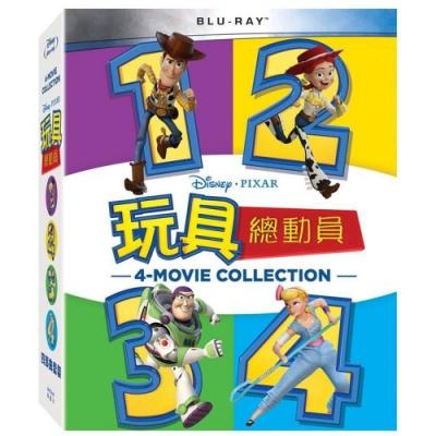 玩具總動員四部曲 (1+2+3+4) 藍光 BD