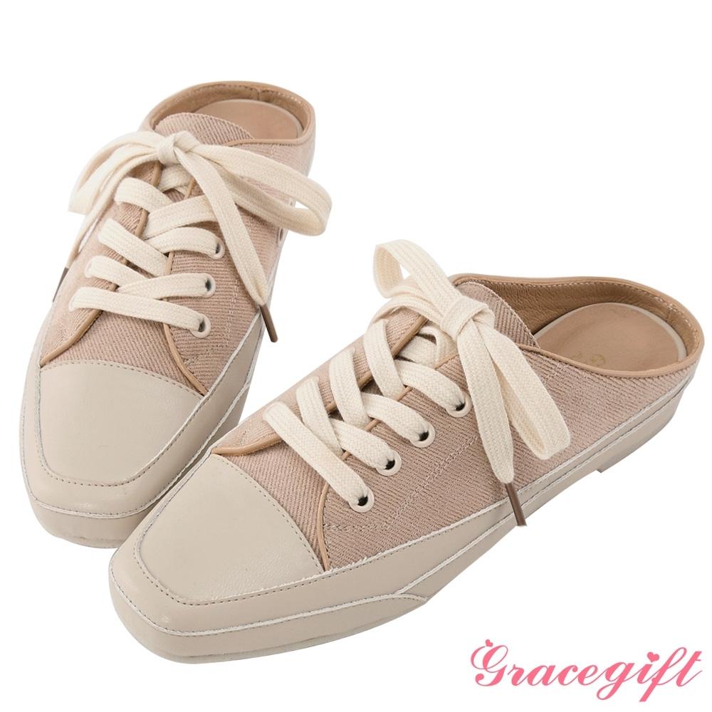 Grace gift-休閒布面方頭穆勒鞋 駝