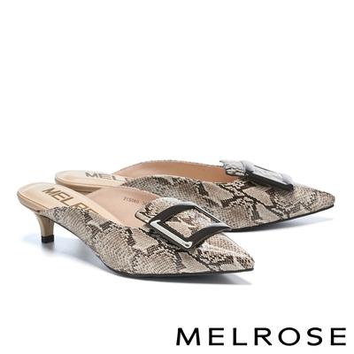 穆勒鞋 MELROSE 都會時髦方釦蛇紋尖頭穆勒高跟拖鞋-米