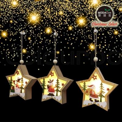 交換禮物-摩達客 木質彩繪星星型聖誕吊飾三入組(LED電池燈)