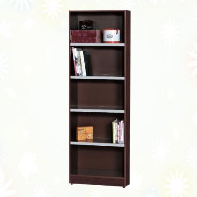 文創集 巴莉 環保2尺南亞塑鋼開放式五格書櫃/收納櫃-60x31x180cm免組