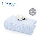 L'Ange 棉之境 6層純棉紗布浴巾/蓋毯 70x120cm-藍色