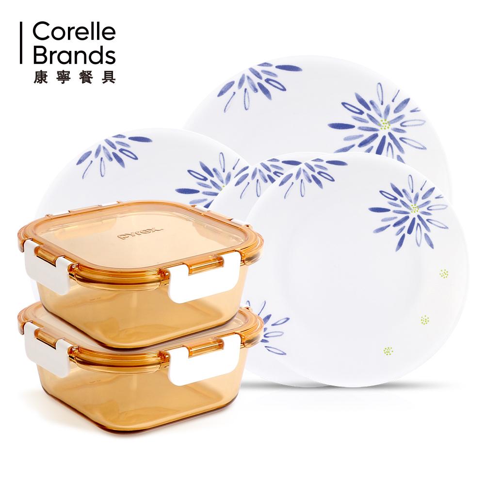 美國康寧CORELLE藍色喜悅4件組 送保鮮盒780mlx2