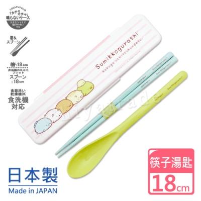 Sumikko gurashi 日本製角落小夥伴環保筷子+湯匙組18CM-粉紅條紋