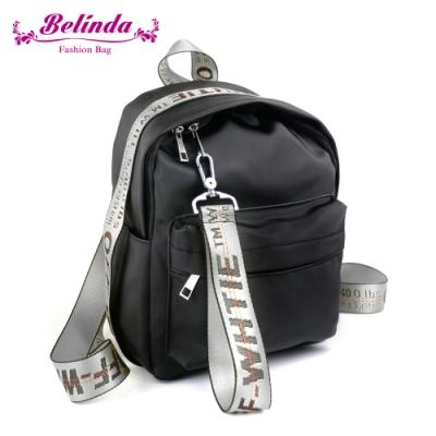 【Belinda】潮流織帶尼龍後背包(銀色)