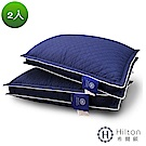Hilton 希爾頓 五星級御用 VIP純棉立體抗蹣抑菌枕/藍2入