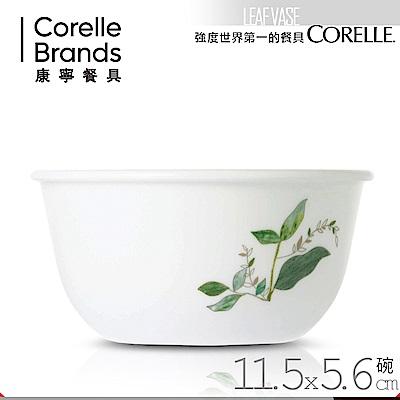 美國康寧 CORELLE 瓶中樹325ml飯碗