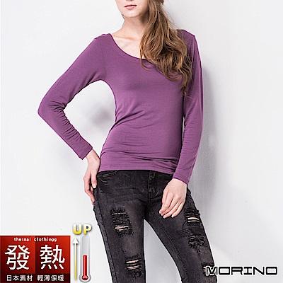 發熱衣 發熱長袖U領衫(女) 紫色 MORINO
