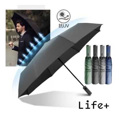 Life+ Doric歐系時尚潮流自動開收傘 風暴傘 4色-快