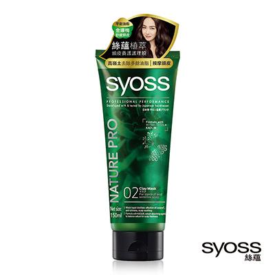 syoss 絲蘊 植萃頭皮養護護理膜150ml