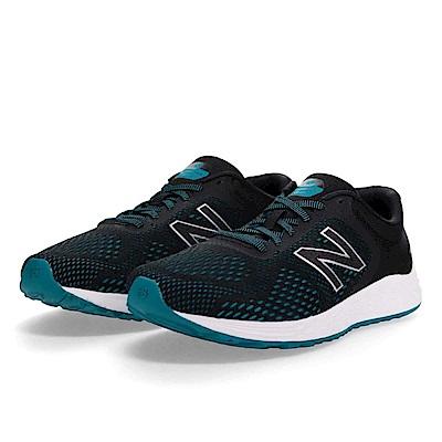 New Balance MARISCT24E 寬楦 男鞋