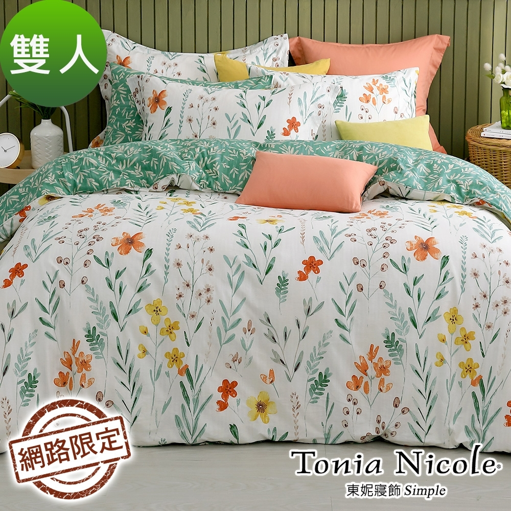 Tonia Nicole東妮寢飾 花妍秋葉100%精梳棉兩用被床包組(雙人)