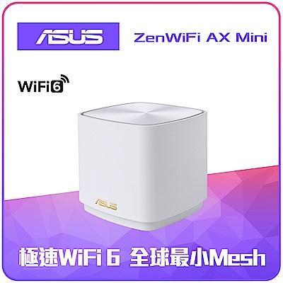 ASUS 華碩 ZenWiFi AX Mini (XD4) AX1800M Mesh WiFi 6 無線路由器(分享器)單入組(白色)