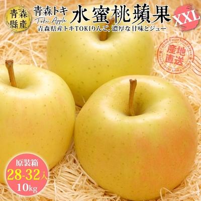 【天天果園】日本青森TOKI水蜜桃蘋果特大顆原裝10kg(約28-32入)