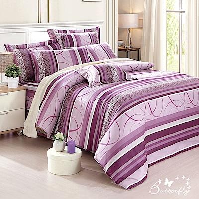 BUTTERFLY-台製40支紗純棉加高30cm薄式雙人床包+雙人鋪棉兩用被-圈圈愛戀-紫