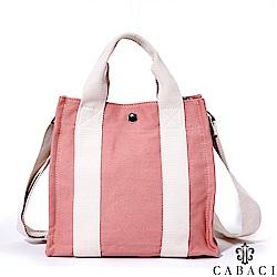 CABACI 清新色系實用斜背手提帆布包