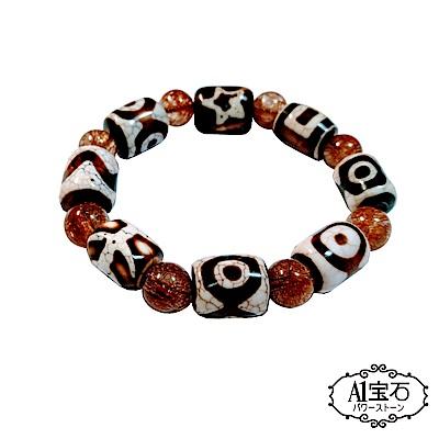 A1寶石 頂級天珠黑瑪瑙天眼手鍊-紅銅鈦髮晶旺事業財富貴人運補足各方運勢