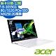 (無卡分期-12期) ACER 宏碁 SF514-54GT-52AB 14吋輕薄觸控筆電 i5-1035G1/8G/512G PCIe SSD/MX250/Win10 product thumbnail 1