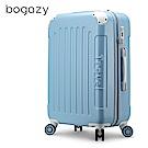 Bogazy  繽紛蜜糖20吋霧面行李箱(天空藍)