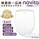 韓國Novita諾維達智能洗淨便座BD-NTW800 product thumbnail 1
