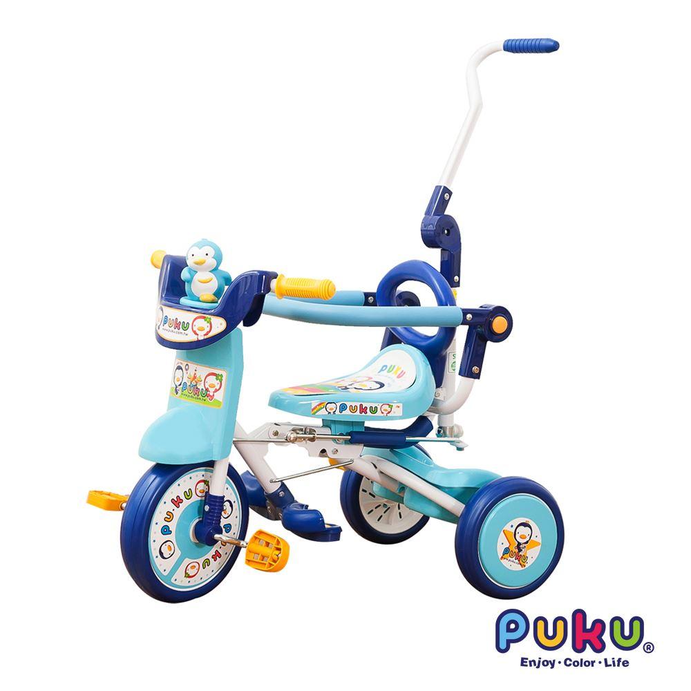 豪華型輔助三輪車