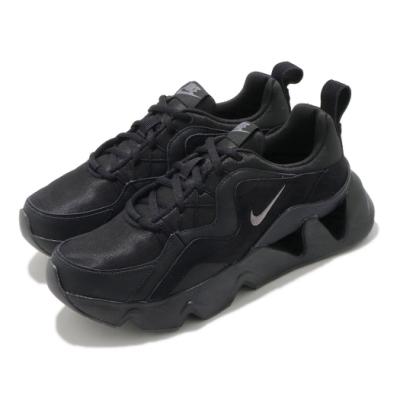Nike 休閒鞋 RYZ 365 厚底 運動 女鞋 海外限定 舒適 增高 球鞋 穿搭 黑 灰 BQ4153004