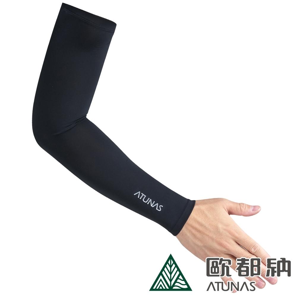 【ATUNAS 歐都納】COOLMAX涼感防曬透氣吸濕排汗彈性袖套A1ACBB04N黑/登山健行/單車運動/戶外活動配件