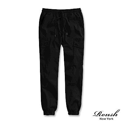 Roush 美式雙口袋水洗縮口褲(3色)