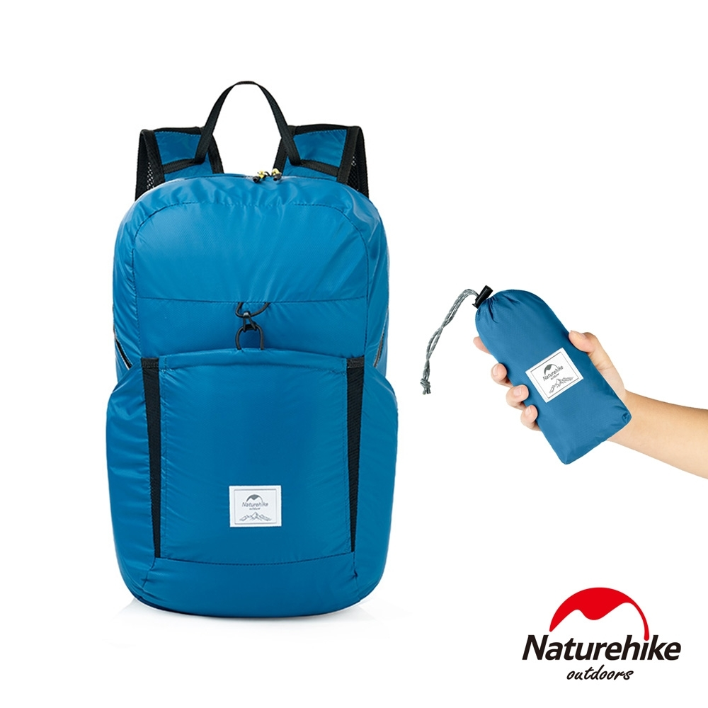 Naturehike 升級加大版 25L云雁輕量防水摺疊後背包 攻頂包 藍色-急