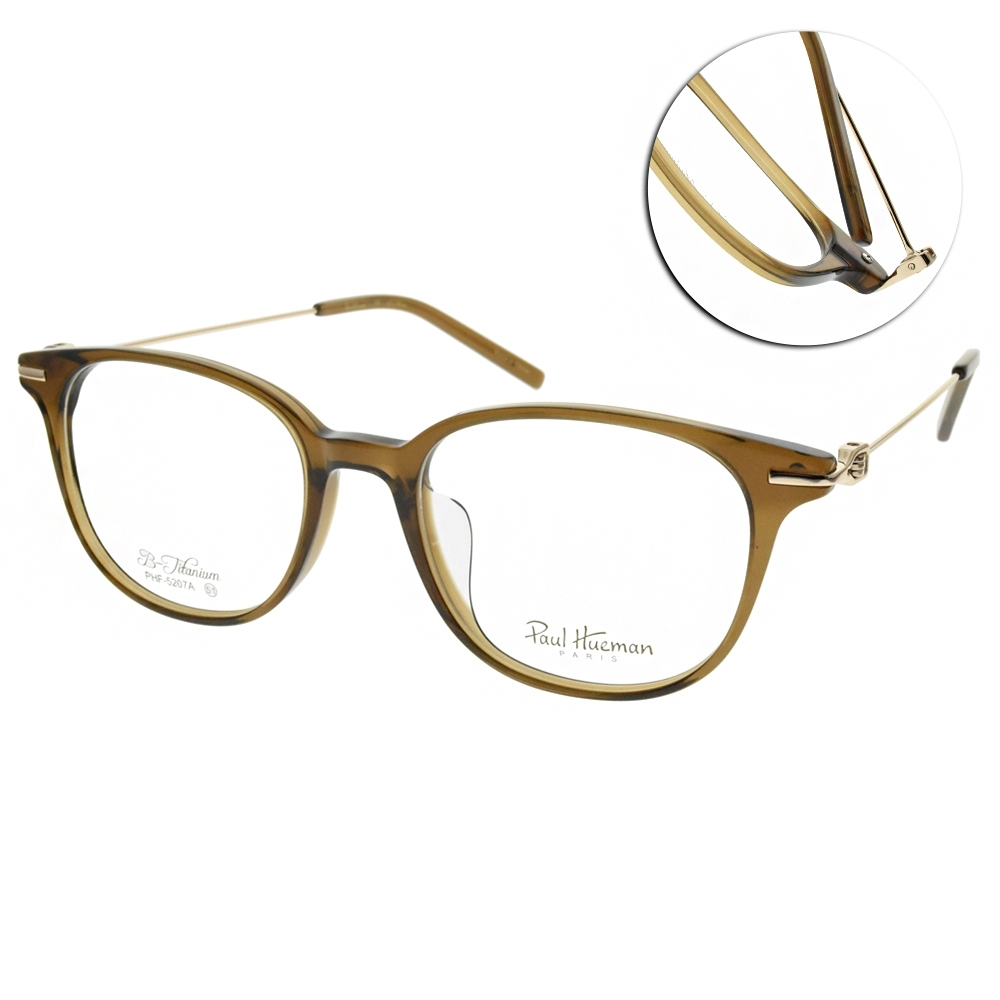 PAUL HUEMAN 光學眼鏡 韓系圓框款 /透咖啡-金 #PHF5207A C04