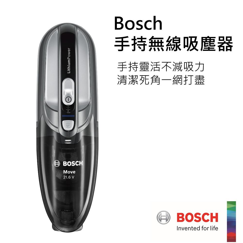 Bosch輕巧手持無線吸塵器 BHNL2140TW