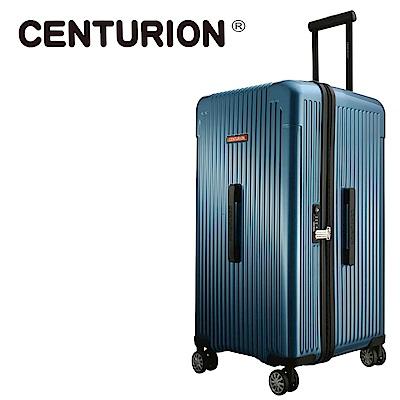 CENTURION百夫長CRUISE克魯斯系列29吋行李箱-麥迪遜MSN(胖胖箱)