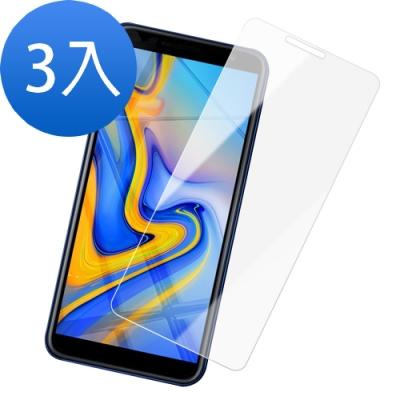 三星 J6+ 透明 9H 鋼化玻璃膜 防撞 防摔 保護貼 手機保護貼-超值3入組